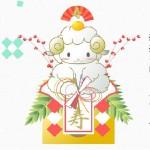【2015年年賀状】状況別&女性タイプ別、送って喜ばれる5つ大紹介!!